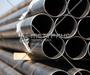 Труба стальная водогазопроводная (ВГП) ГОСТ 3262-75 в Барнауле № 6