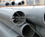 Труба канализационная 150 мм в Барнауле № 2